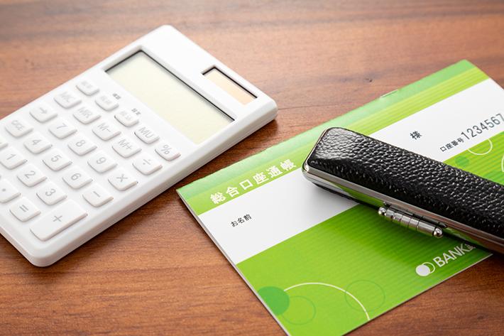 電卓と通帳と印鑑の写真