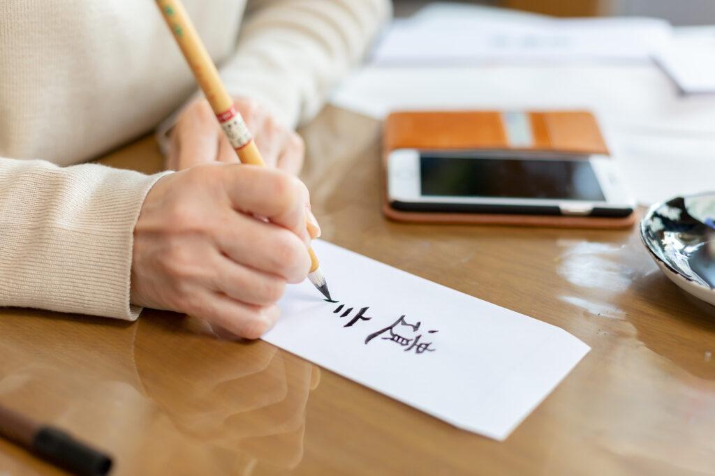 仏式の忌明けの挨拶文の書き方と注意点を分かりやすく解説